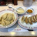 105850452 - 炒飯大盛り(550円)、餃子(6ケ220円)