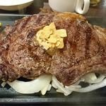 いきなり!ステーキ - リブロースステーキ300グラム