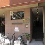 ルー カフェ&バー - 入り口