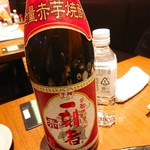 北の味紀行と地酒 北海道 - 一刻者 赤(芋)