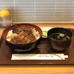 105855851 - うなぎ丼(上)