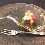 フランス料理 ルヴェ ソン ヴェール 橄欖 - アミューズ