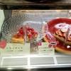 フルーツケーキファクトリー - 料理写真: