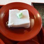 篩月 - 胡麻豆腐も大きい!