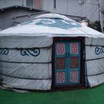 エール - モンゴルのゲル(パオ)