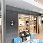 赤城高原サービスエリア(上り線) アカギ ファーマーズ マーケット - アカギファーマーズマーケット 赤城高原SA店