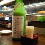 すいば - ヤマサン正宗 純米生原酒 にごり酒