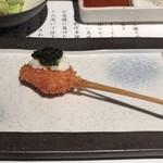 darumakiwami - 筍変わり揚げ