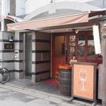 京都ダイナー - お店 外観