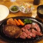 105881290 - 和牛ハンバーグとカットステーキセット(税込2,350円)