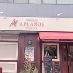パティスリーアプラノス -