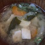 fico - 味噌汁