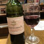 炭焼工房 飯味楽 - 赤ワイン(非売品)