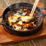 四川麻婆茄子のチーズ焼き