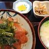 清松 - 料理写真:鉄火丼750円