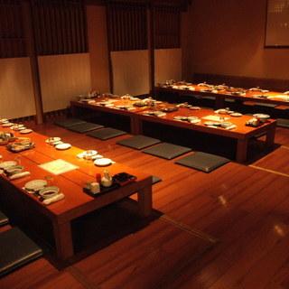 ◆全195席◆完全個室・広々お座敷・半個室…様々な場面に対応