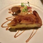 Kemuri - りんごのケーキとキャラメルアイス