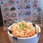 105896818 - かきあげ丼(並丼)