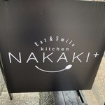 kitchen NAKAKI+ -