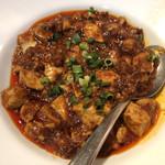 105898271 - マーボー豆腐(単体)
