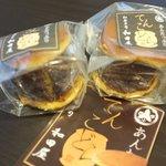 和菓子司 和田屋 - てんこどら(特別バージョン栗なし)
