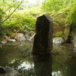 蔵毘 - 露天風呂