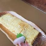 平野屋 - 出汁巻き玉子
