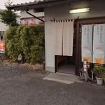 平野屋 - 店入口