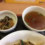 餃子楼大学 - スープ
