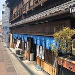 105905690 - 瀬戸川饅頭売ってます