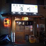 宮川 - お店の外観