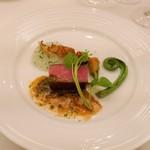 モン・フレーブ - 岩手県産牛ロース肉のロティ エシャロットソース
