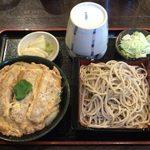 寿美吉 - Cセット(ミニカツ丼+ミニもり) ¥870