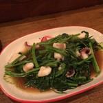 エスニック酒場 ちょいさぼ - イカと空心菜の辛味炒め