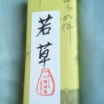 川端道喜 - その他写真: