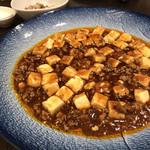 中国料理 丹甫 -