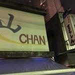 山CHAN -