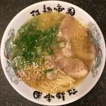 拉麺帝国 -
