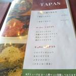 JAPALIANTE - タパスメニュー