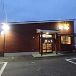 ヨット食堂 - お店外観