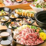 完全個室とこだわり和食 日の膳 -