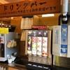 魚太郎 市場食堂 - ドリンク写真: