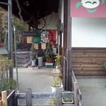 デルソーレ - お店の入り口