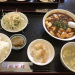 中国料理 福星楼 -