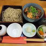105940787 - 鶏丼御膳 2019.3