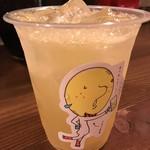 蜆楽檸檬 - 私?なに飲んだ?、、、ごめん完璧に飛んでる!笑