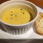 ラ・サルテン - かぼちゃのスープ