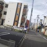 手打めん処 三朝 - ◆右側が、お店◆道を挟んで■駐車場■①②③3台♪