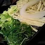 105951949 - 野菜