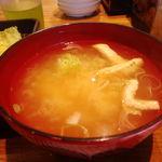 魚がし天ぷら 魚天 - お味噌汁